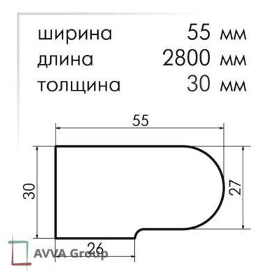т020 1
