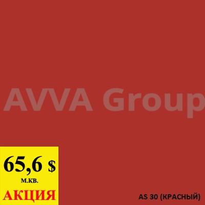 as30_красный