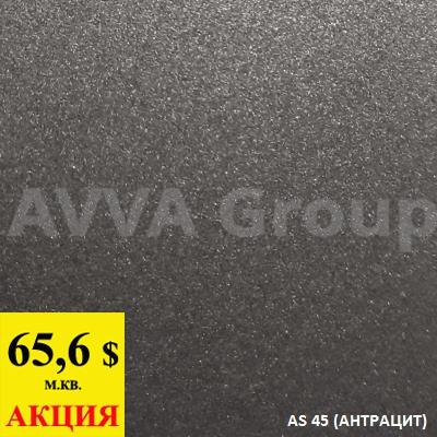 as45_metalik-antrasit_65,6